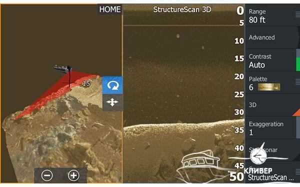 Lowrance StructureScan 3D